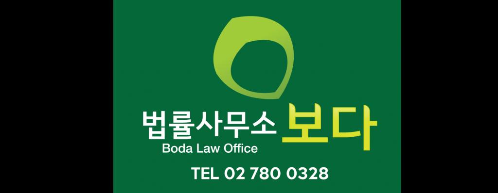 로고 및 전화번호